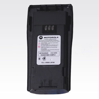 Accesorios Motorola Costa Rica